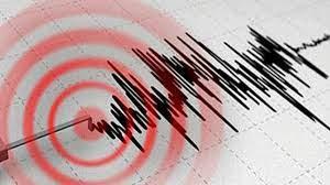 Son dakika deprem haberleri: İzmir Karaburun'da 4,2 büyüklüğünde deprem