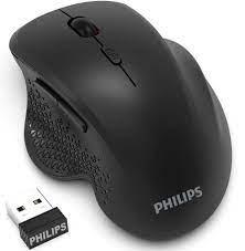 Philips Spk7624 Kablosuz Mouse Gaming Mouse Oyuncu Mouse 6TUŞ Wireless  Mouse Fiyatı ve Özellikleri - GittiGidiyor