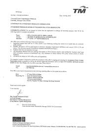 Job Offer Letter Template Word Ibm Appointment Letter The Profit Doctor Offer Free Employment