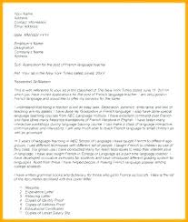 Student Character Reference Letter Related How To Do A Reference Letter For Student Free