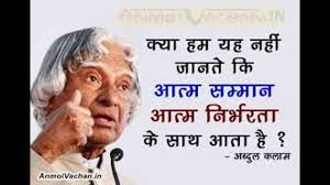dr a p j abdul kalam top speech change your life hindi  dr a p j abdul kalam top speech change your life hindi motivational video 2016