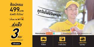 BaNANAStore.Com ช้อปออนไลน์ โน้ตบุ้ค ไอที คอมพิวเตอร์ สมาร์ทโฟน ...