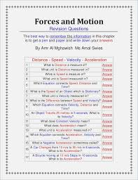 Force and Motion Worksheet Answers – webmart.me