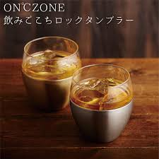 on zone 飲 みごこち lock tumbler 250 ml vacuum dual structure thermal insulation cold storage father s day liquor lock gl dew condensation prevention