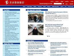 news agency website malware business insider  n state news agency website kcna