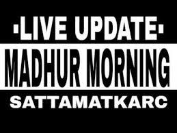 Madhur Morning Dt 24 10 19 Youtube
