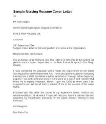Sample Cover Letter For Entry Level Job Graduate Jobs For Chemical Engineers Lovely Sample Cover Letter For