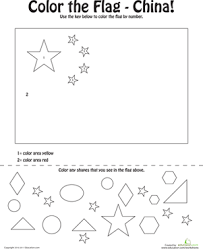 Small Picture National Symbols Coloring for Preschoolers Educationcom