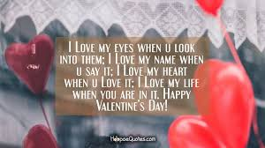 Valentine\'s Day Movie Quotes
