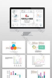 Business Data Summary Chart Ppt Element Powerpoint