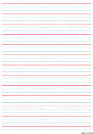 Hand Writing Sheets Handwriting Worksheets With High Frequency Words