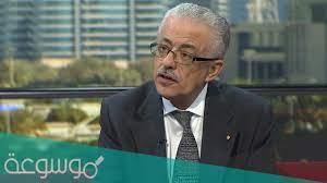 من هو طارق شوقي وزير التربية والتعليم السيرة الذاتية – موسوعة نت