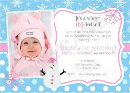 1st birthday invitation card matter in marathi 1st birthday marathi invitation card various invitation