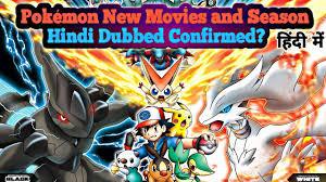 Pokemon New Movies Confirmed Pokemon Movie 14 &15 in Hindi Dubbed ...