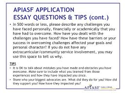 introduction to the asian pacific islander american scholarship fun  16 apiasf application essay