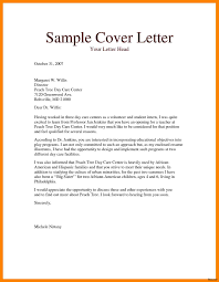 Free Download Cover Letter English Teacher No Experience