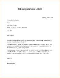 Easy Cover Letters Easy Cover Letter For Resume A Simple Cover Letters Madratco Basic