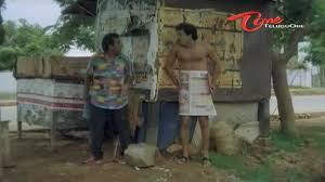 Telugu Comedy Rajendra Prasad Nude Show On Road YouTube