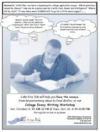 how to succeed in college essay how to succeed in college essay  how to succeed in college essay academic essayessays for college how to succeed your