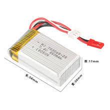 Отзывы на 7,4 V 850mah Литий Полимерный <b>Аккумулятор</b> ...