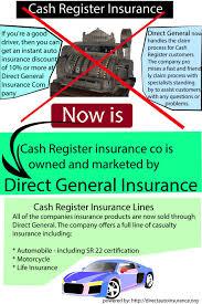 cash register insurance