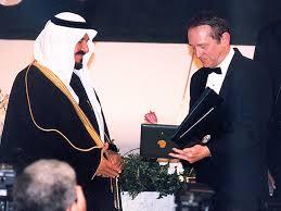 King Faisal Prize   Professor Robert H. Purcell