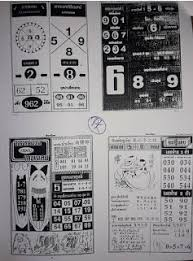 Thailand Lottery 4pc Magazine Papers Next Draw 01 04 2018