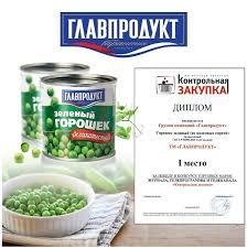 Зеленый горошек ГОСТ высшего сорта марки Главпродукт победил в  В