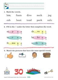 See our extensive collection of esl phonics materials for all levels, including word lists, sentences, reading passages, activities, and worksheets! Abeka Worksheets Phonics Grade With Images Preschool Free Printable Science For 8th Fun Abeka Preschool Worksheets Worksheets Fun Math Challenges Grade 4 Geometry High School Math Homework Geometry Regents Test Sheet Math
