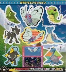Pokemon 20 the Movie Kimi ni Kimeta Sticker Book (Part 17 of 26) | Pokemon,  Pokemon collection, Pokemon 20