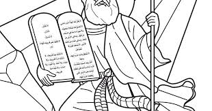 Moses Coloring Pages Beautiful Moses Coloring Pages Lovely Free