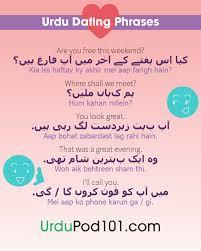 Urdu Phrases