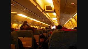 Royal Air Maroc Boeing 767 300 Seating Chart New York Ny Inside Royal Air Maroc Maroc Morocco