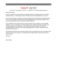 Best Server Cover Letter Examples Livecareer Advice Resume And