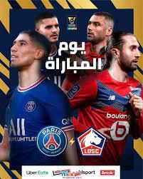 """الأبطال"""" بث مباشر مباراة باريس سان جيرمان وليل اليوم 2021/08/01 في كأس  السوبر - الشامل الرياضي"""