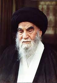 File:Ayatollah Abdul A'la Sabzwari.jpg - Wikipedia