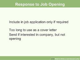aid v4 728px Write a Job Interest Letter Step 2 Version 3