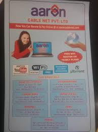 Den Aaron Cable Net Photos, Nerul, Mumbai- Pictures & Images Gallery -  Justdial