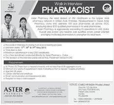 86 Hospital Pharmacist Resume Sample Application Letter For