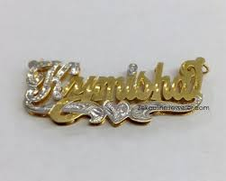 real 10k 3 d name necklace with free chain style 9 185 00
