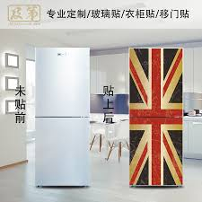 Refrigerator Stickers China Letter Refrigerator Stickers China Letter Refrigerator