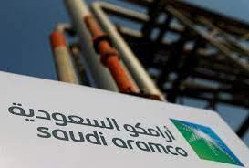 أرامكو السعودية تنضم لمنصة فاكت النفطية لسلسلة الكتل – قناة الغد