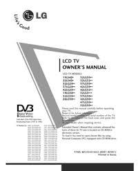 lg lg owners manual