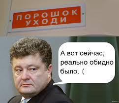 Скандал с офшорами Порошенко показал, что в Украине есть настоящие изменения, - Wall Street Journal - Цензор.НЕТ 9065