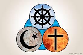 Религия в современном мире ее роль функции и влияние на общество Основные мировые религии