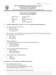 Kali ini, osnipa akan membagikan soal kelas 6 tema 1 subtema 3 dan kunci jawaban. Soal Bahasa Jawa Kelas 2