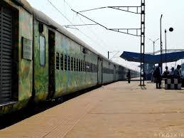 12273 Howrah New Delhi Duronto Express Asansol To Patna