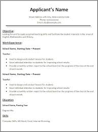 Simple Easy Resume Templates Inspirational Cv Template For Teachers