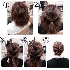 Sanpatsu 浴衣 髪型 プロセス