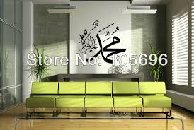 Small Picture Islamic Home Decor Marceladickcom